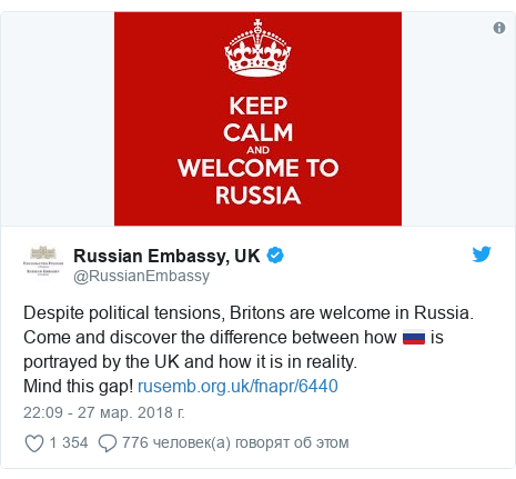 Twitter пост, автор: @RussianEmbassy: Despite political tensions, Britons are welcome in Russia. Come and discover the difference between how 🇷🇺 is portrayed by the UK and how it is in reality.Mind this gap!