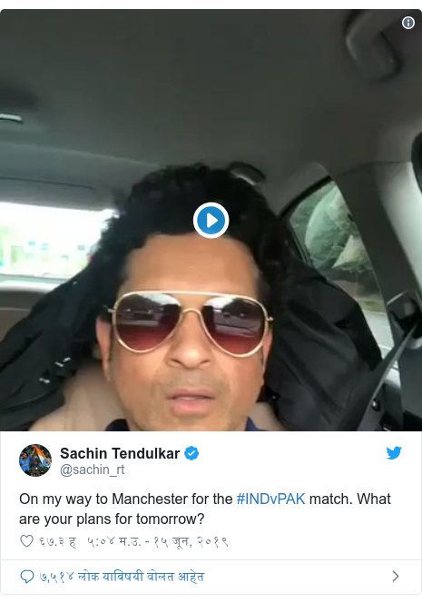 Twitter post by @sachin_rt: On my way to Manchester for the #INDvPAK match. What are your plans for tomorrow?