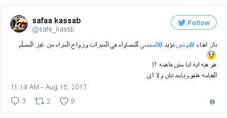 د @safe_kassb په مټ ټویټر  تبصره