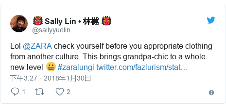 Twitter 用户名 @sallyyuelin: Lol @ZARA check yourself before you appropriate clothing from another culture. This brings grandpa-chic to a whole new level 😬 #zaralungi