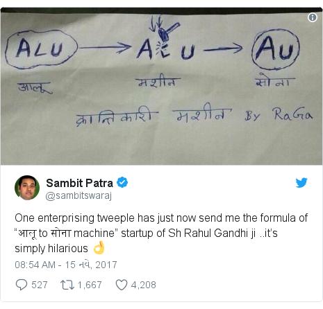 "Twitter post by @sambitswaraj: One enterprising tweeple has just now send me the formula of ""आलू to सोना machine"" startup of Sh Rahul Gandhi ji ..it's simply hilarious 👌"