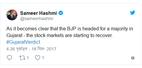 ट्विटर पोस्ट @sameerhashmi: As it becomes clear that the BJP is headed for a majority in Gujarat - the stock markets are starting to recover. #GujaratVerdict