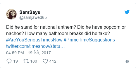 Twitter post by @samjawed65: Did he stand for national anthem? Did he have popcorn or nachos? How many bathroom breaks did he take? #AreYouSeriousTimesNow #PrimeTimeSuggestions