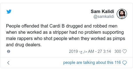 ٹوئٹر پوسٹس @samkalidi کے حساب سے: People offended that Cardi B drugged and robbed men when she worked as a stripper had no problem supporting male rappers who shot people when they worked as pimps and drug dealers.