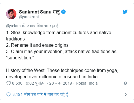"""ट्विटर पोस्ट @sankrant: 1. Steal knowledge from ancient cultures and native traditions 2. Rename it and erase origins3. Claim it as your invention, attack native traditions as """"superstition.""""History of the West. These techniques come from yoga, developed over millennia of research in India."""