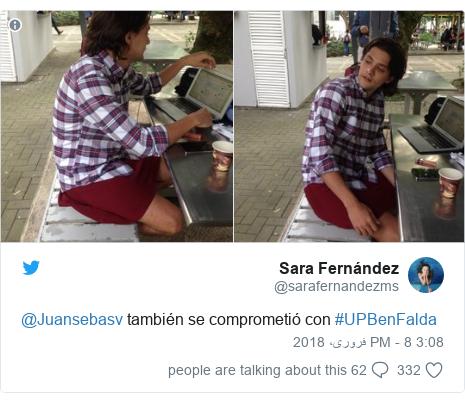 ٹوئٹر پوسٹس @sarafernandezms کے حساب سے: @Juansebasv también se comprometió con #UPBenFalda