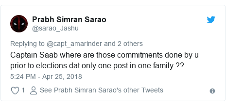 Twitter post by @sarao_Jashu: Captain Saab where are those commitments done by u prior to elections dat only one post in one family ??