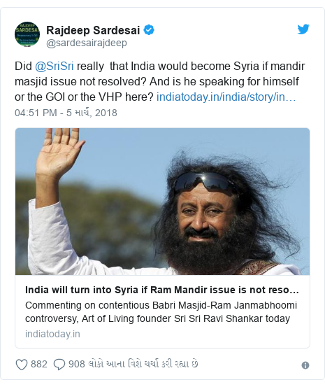 Twitter post by @sardesairajdeep: Did @SriSri really  that India would become Syria if mandir masjid issue not resolved? And is he speaking for himself or the GOI or the VHP here?