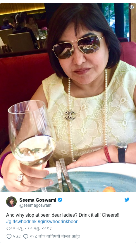 Twitter post by @seemagoswami: And why stop at beer, dear ladies? Drink it all! Cheers!! #girlswhodrink #girlswhodrinkbeer
