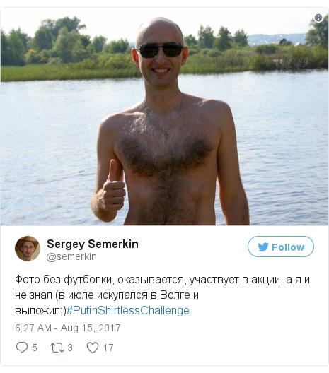 Twitter post by @semerkin