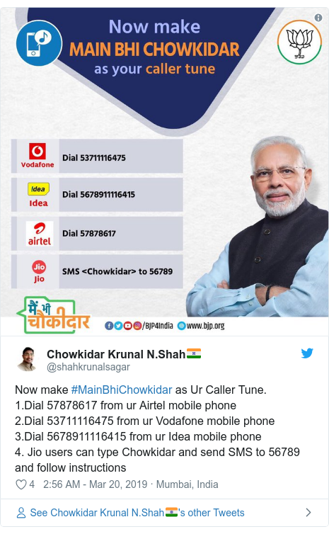Twitter post by @shahkrunalsagar: Now make #MainBhiChowkidar as Ur Caller Tune.1.Dial 57878617 from ur Airtel mobile phone 2.Dial 53711116475 from ur Vodafone mobile phone3.Dial 5678911116415 from ur Idea mobile phone 4. Jio users can type Chowkidar and send SMS to 56789 and follow instructions