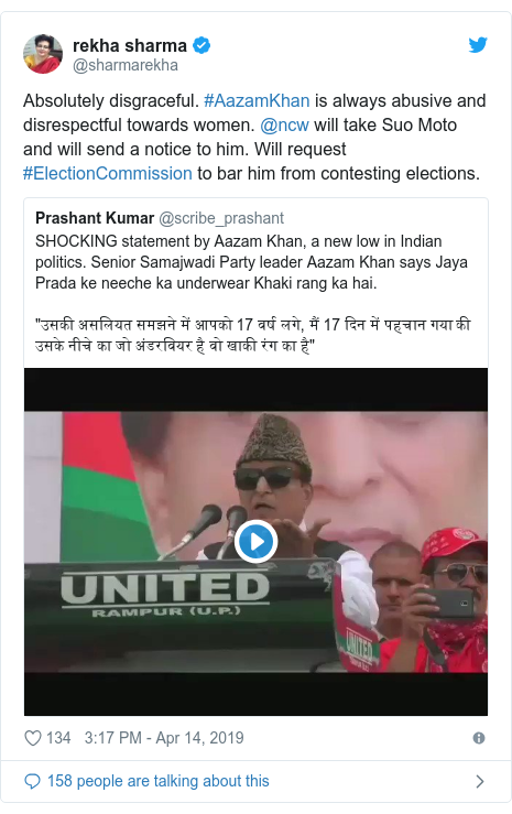 Twitter post by @sharmarekha: Absolutely disgraceful. #AazamKhan is always abusive and disrespectful towards women. @ncw will take Suo Moto and will send a notice to him. Will request #ElectionCommission to bar him from contesting elections.
