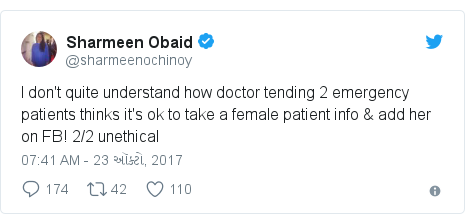 Twitter post by @sharmeenochinoy: I don't quite understand how doctor tending 2 emergency patients thinks it's ok to take a female patient info & add her on FB! 2/2 unethical