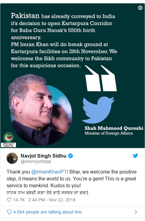 Twitter post by @sherryontopp: Thank you @ImranKhanPTI Bhai, we welcome the positive step, it means the world to us. You're a gem! This is a great service to mankind. Kudos to you! ਨਾਨਕ ਨਾਮ ਚੜਦੀ ਕਲਾ ਤੇਰੇ ਭਾਣੇ ਸਰਬਤ ਦਾ ਭਲਾ|