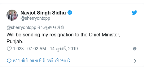 Twitter post by @sherryontopp: Will be sending my resignation to the Chief Minister, Punjab.