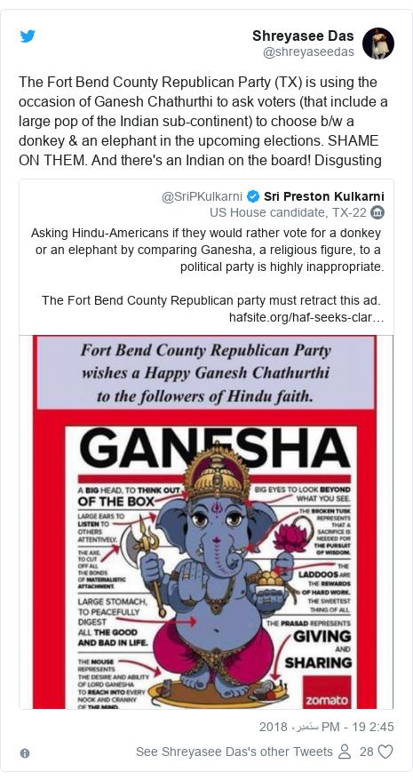 ٹوئٹر پوسٹس @shreyaseedas کے حساب سے: The Fort Bend County Republican Party (TX) is using the occasion of Ganesh Chathurthi to ask voters (that include a large pop of the Indian sub-continent) to choose b/w a donkey & an elephant in the upcoming elections. SHAME ON THEM. And there's an Indian on the board! Disgusting