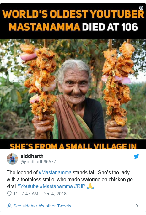 Twitter post by @siddharth95577: The legend of #Mastanamma stands tall. She's the lady with a toothless smile, who made watermelon chicken go viral.#Youtube #Mastanamma #RIP 🙏