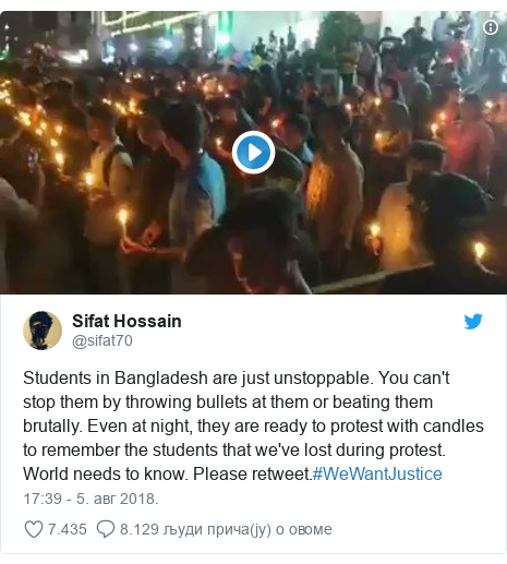 Twitter post by @sifat70: Students in Bangladesh are just unstoppable. You can't stop them by throwing bullets at them or beating them brutally. Even at night, they are ready to protest with candles to remember the students that we've lost during protest. World needs to know. Please retweet.#WeWantJustice