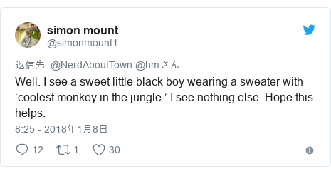 Twitter post by @simonmount1: Well. I see a sweet little black boy wearing a sweater with 'coolest monkey in the jungle.' I see nothing else. Hope this helps.