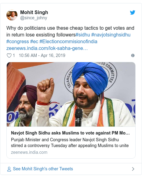 Twitter post by @since_johny: Why do politicians use these cheap tactics to get votes and in return lose exsisting followers#sidhu #navjotsinghsidhu #congress #ec #Electioncommisionofindia