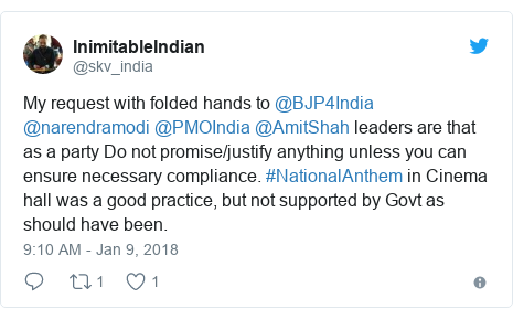Twitter post by @skv_india: My request with folded hands to @BJP4India @narendramodi @PMOIndia @AmitShah leaders are that as a party Do not promise/justify anything unless you can ensure necessary compliance. #NationalAnthem in Cinema hall was a good practice, but not supported by Govt as should have been.