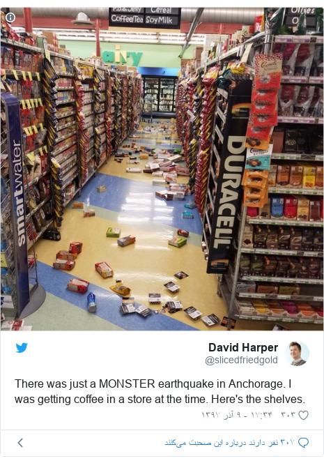 پست توییتر از @slicedfriedgold: There was just a MONSTER earthquake in Anchorage. I was getting coffee in a store at the time. Here's the shelves.