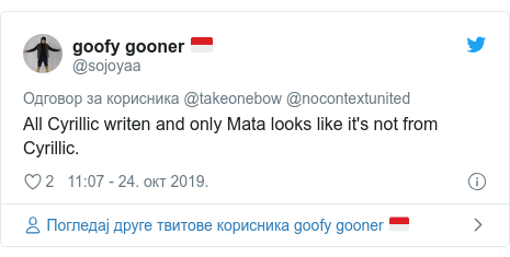 Twitter post by @sojoyaa: All Cyrillic writen and only Mata looks like it's not from Cyrillic.