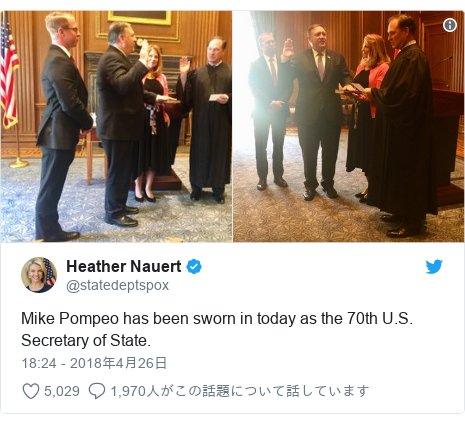 Twitter post by @statedeptspox: Mike Pompeo has been sworn in today as the 70th U.S. Secretary of State.