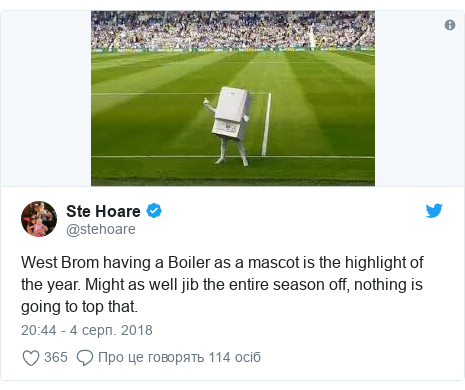 Twitter допис, автор: @stehoare: West Brom having a Boiler as a mascot is the highlight of the year. Might as well jib the entire season off, nothing is going to top that.