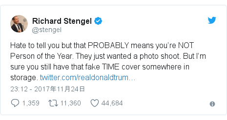 Twitter post by @stengel: Hate to tell you but that PROBABLY means you're NOT Person of the Year. They just wanted a photo shoot. But I'm sure you still have that fake TIME cover somewhere in storage.