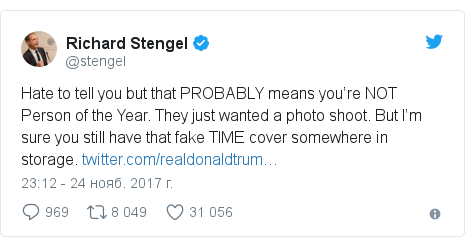 Twitter пост, автор: @stengel: Hate to tell you but that PROBABLY means you're NOT Person of the Year. They just wanted a photo shoot. But I'm sure you still have that fake TIME cover somewhere in storage.