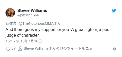 Twitter post by @stevie1666: And there goes my support for you. A great fighter, a poor judge of character.