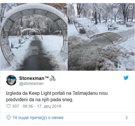 Twitter post by @stonexman: Izgleda da Keep Light portali na Tašmajdanu nisu predviđeni da na njih pada sneg.