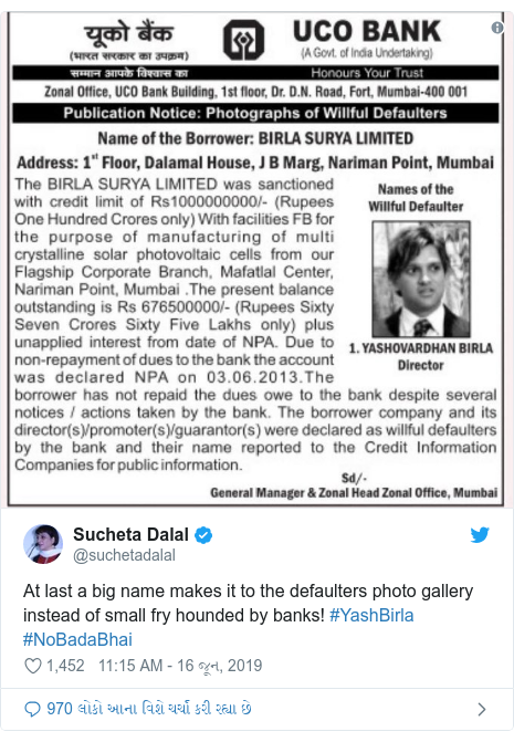 Twitter post by @suchetadalal: At last a big name makes it to the defaulters photo gallery instead of small fry hounded by banks! #YashBirla #NoBadaBhai