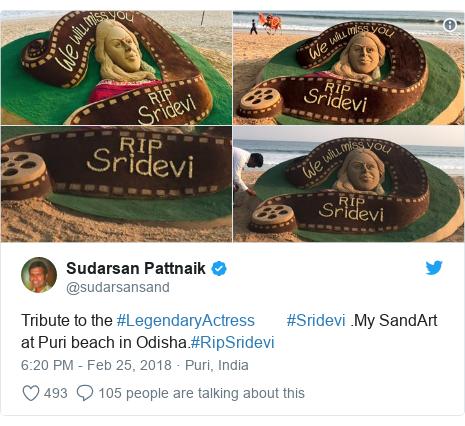 Twitter post by @sudarsansand: Tribute to the #LegendaryActress        #Sridevi .My SandArt at Puri beach in Odisha.#RipSridevi