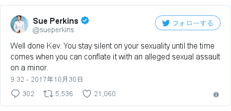 Twitter post by @sueperkins: Well done Kev. You stay silent on your sexuality until the time comes when you can conflate it with an alleged sexual assault on a minor.