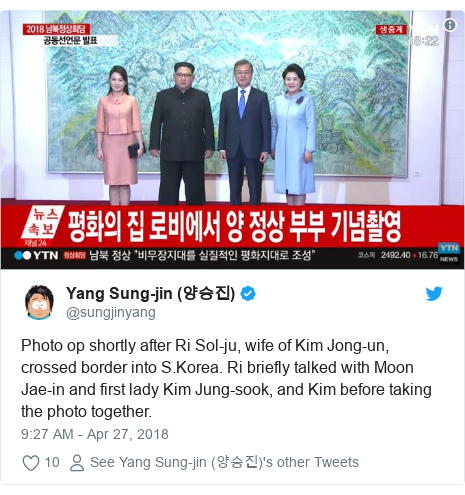 Twitter post by @sungjinyang: Photo op shortly after Ri Sol-ju, wife of Kim Jong-un, crossed border into S.Korea. Ri briefly talked with Moon Jae-in and first lady Kim Jung-sook, and Kim before taking the photo together.