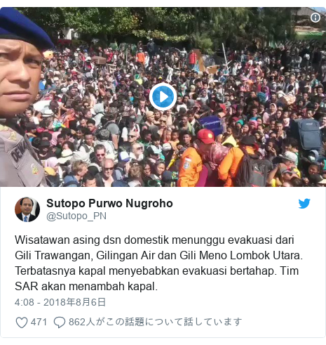 Twitter post by @Sutopo_PN: Wisatawan asing dsn domestik menunggu evakuasi dari Gili Trawangan, Gilingan Air dan Gili Meno Lombok Utara. Terbatasnya kapal menyebabkan evakuasi bertahap. Tim SAR akan menambah kapal.