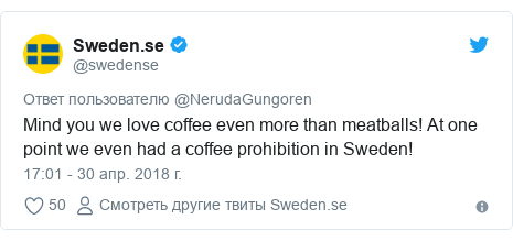 Twitter пост, автор: @swedense: Mind you we love coffee even more than meatballs! At one point we even had a coffee prohibition in Sweden!