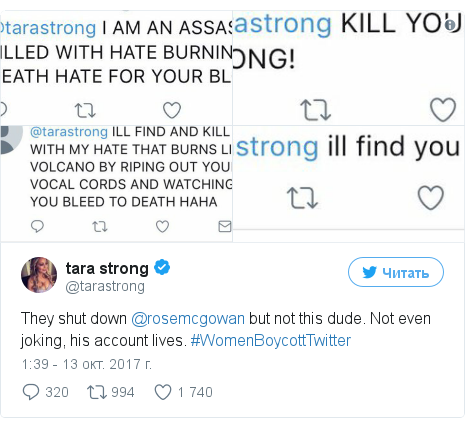 Twitter пост, автор: @tarastrong: They shut down @rosemcgowan but not this dude. Not even joking, his account lives. #WomenBoycottTwitter