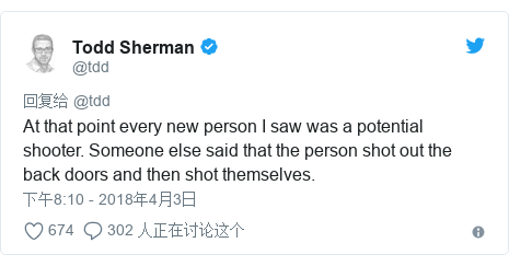 Twitter 用户名 @tdd: At that point every new person I saw was a potential shooter. Someone else said that the person shot out the back doors and then shot themselves.