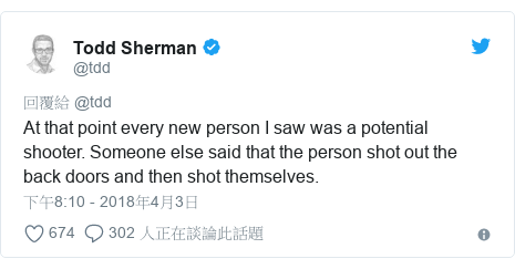 Twitter 用戶名 @tdd: At that point every new person I saw was a potential shooter. Someone else said that the person shot out the back doors and then shot themselves.