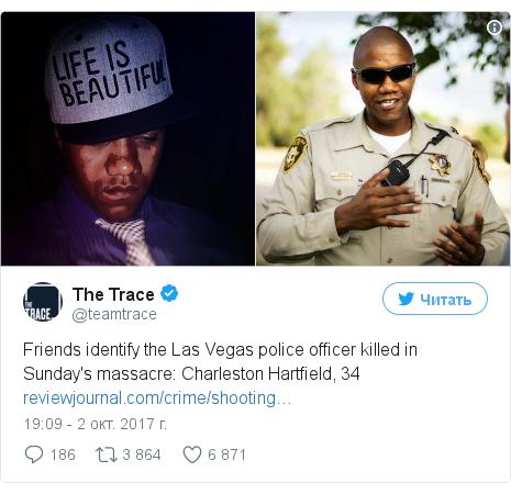Twitter пост, автор: @teamtrace: Friends identify the Las Vegas police officer killed in Sunday's massacre  Charleston Hartfield, 34 https //t.co/CWu6qqTe9Q pic.twitter.com/dnHFnhQer0