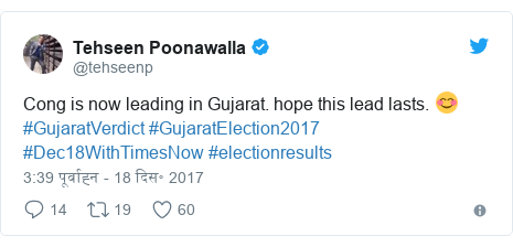 ट्विटर पोस्ट @tehseenp: Cong is now leading in Gujarat. hope this lead lasts. 😊#GujaratVerdict #GujaratElection2017 #Dec18WithTimesNow #electionresults