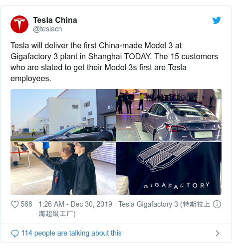 Twitter post by @teslacn: Tesla will deliver the first China-made Model 3 at Gigafactory 3 plant in Shanghai TODAY. The 15 customers who are slated to get their Model 3s first are Tesla employees.