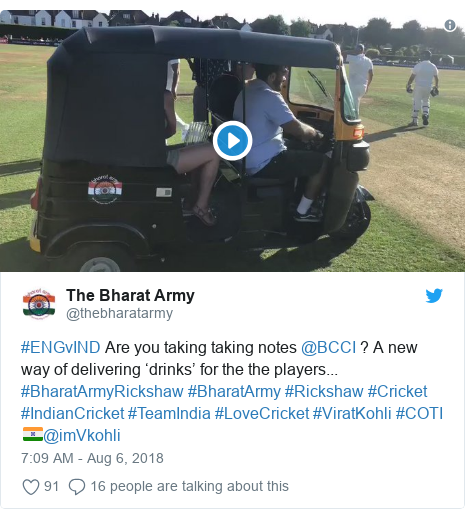 Twitter post by @thebharatarmy: #ENGvIND Are you taking taking notes @BCCI ? A new way of delivering 'drinks' for the the players... #BharatArmyRickshaw #BharatArmy #Rickshaw #Cricket #IndianCricket #TeamIndia #LoveCricket #ViratKohli #COTI 🇮🇳@imVkohli