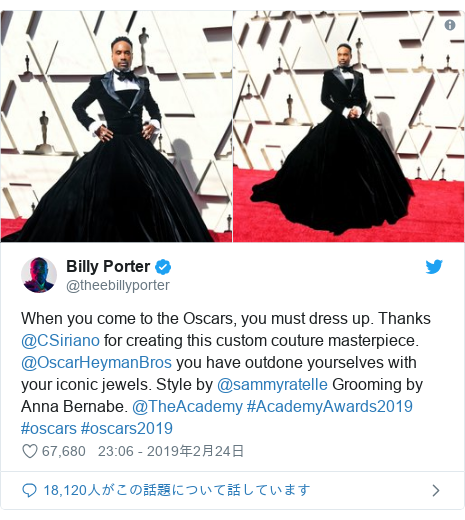 Twitter post by @theebillyporter: When you come to the Oscars, you must dress up. Thanks @CSiriano for creating this custom couture masterpiece. @OscarHeymanBros you have outdone yourselves with your iconic jewels. Style by @sammyratelle Grooming by Anna Bernabe. @TheAcademy #AcademyAwards2019 #oscars #oscars2019