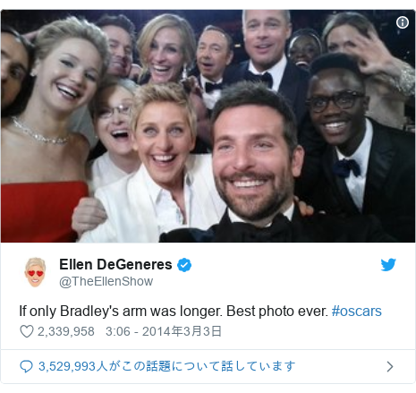 Twitter post by @TheEllenShow: If only Bradley's arm was longer. Best photo ever. #oscars