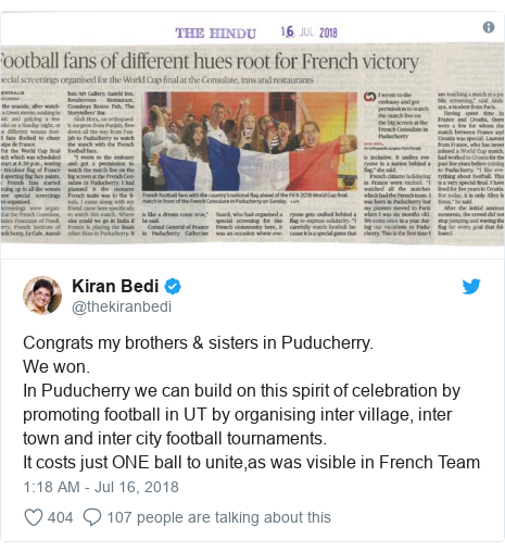 Twitter post by @thekiranbedi: Congrats my brothers & sisters in Puducherry.We won.In Puducherry we can build on this spirit of celebration by promoting football in UT by organising inter village, inter town and inter city football tournaments. It costs just ONE ball to unite,as was visible in French Team