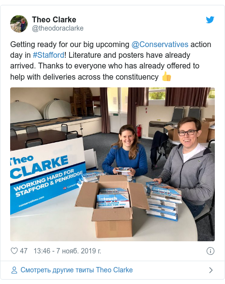 Twitter пост, автор: @theodoraclarke: Getting ready for our big upcoming @Conservatives action day in #Stafford! Literature and posters have already arrived. Thanks to everyone who has already offered to help with deliveries across the constituency 👍